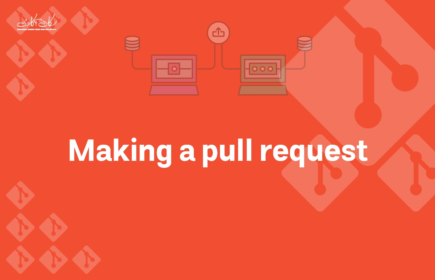 Making a Pull Request